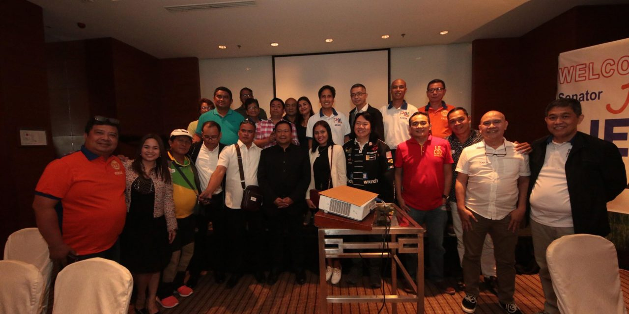 LEAGUE OF MUNICIPALITIES  VISAYAS ISLAND CLUSTER CONFERENCE 2018