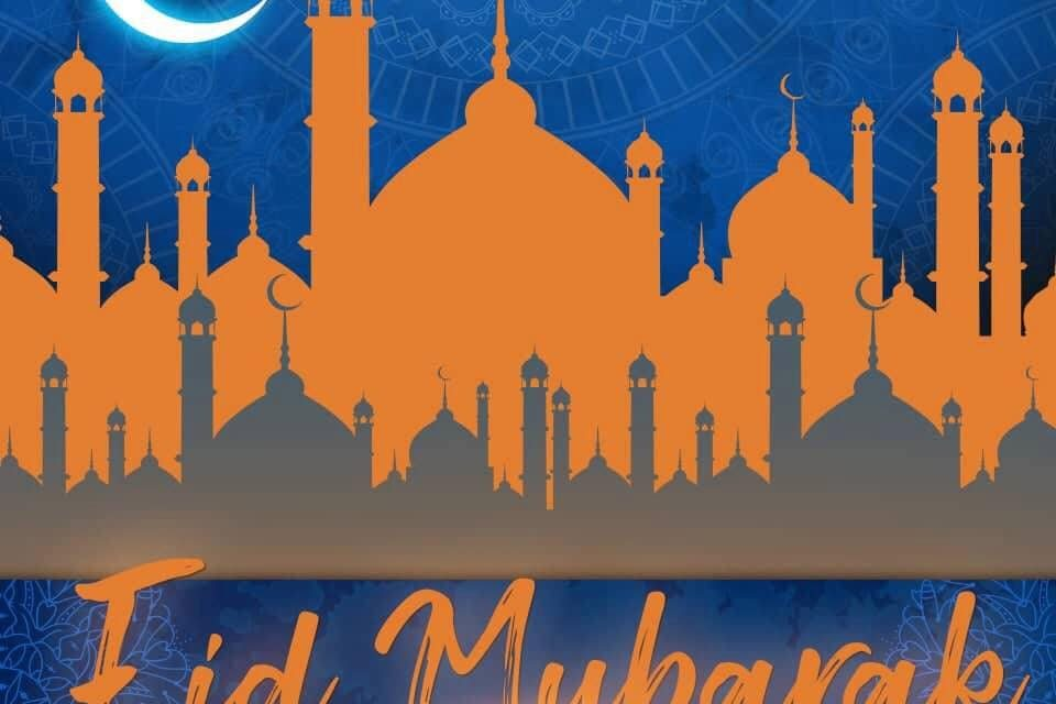 To our Muslim brothers and sisters, Happy Eid'l Adha!