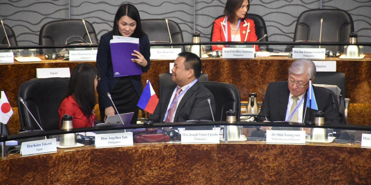 We Host the Fourth Meeting of the Asia-Pacific Parliamentarian Forum on Global Health