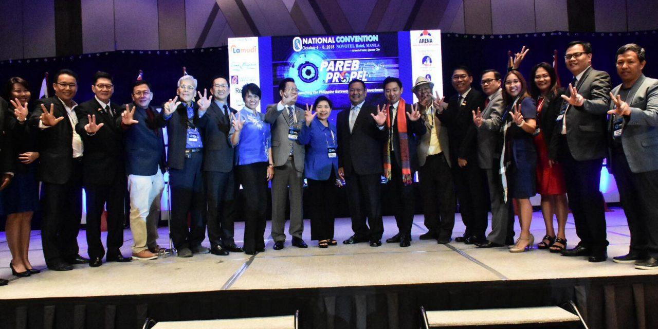 PAREB NATIONAL CONFAB and 58th FOUNDING ANNIVERSARY.