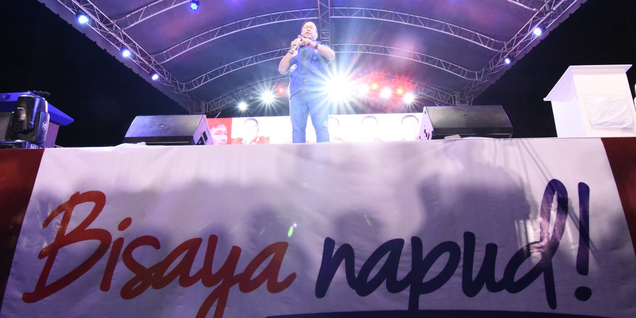 PDP-LABAN CAMPAIGN RALLY in CEBU CITY